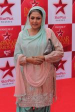 Smita Jaykar at star parivar award on 9th March 2012 (56).JPG