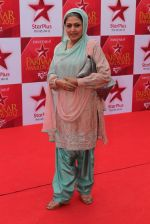 Smita Jaykar at star parivar award on 9th March 2012 (58).JPG