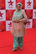Smita Jaykar at star parivar award on 9th March 2012 (59).JPG