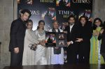 Ayaan Ali Khan, Jaya Bachchan, Ustad Amjad Ali Khan, Karan Johar, Amaan Ali Khan at the Launch of Amaan & Ayaan Ali_s album Rang in Mumbai on 13th March 2012 (20).JPG