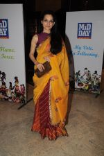Rajeshwari Sachdev at the launch of Mid-Day Mumbai Anthem in Mumbai on 14th March 2012 (46).JPG