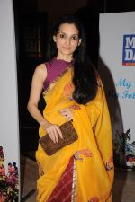 Rajeshwari Sachdev at the launch of Mid-Day Mumbai Anthem in Mumbai on 14th March 2012 (47).JPG