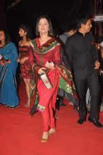 Ankita Lokhande at The Global Indian Film & Television Honors 2012 in Mumbai on 15th March 2012 (381).JPG