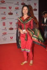 Ankita Lokhande at The Global Indian Film & Television Honors 2012 in Mumbai on 15th March 2012 (383).JPG