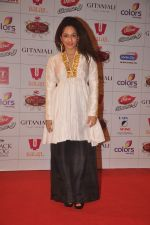 Masaba at The Global Indian Film & Television Honors 2012 in Mumbai on 15th March 2012 (456).JPG