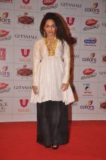 Masaba at The Global Indian Film & Television Honors 2012 in Mumbai on 15th March 2012 (458).JPG