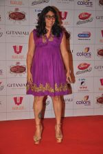 Niharika Khan at The Global Indian Film & Television Honors 2012 in Mumbai on 15th March 2012 (460).JPG