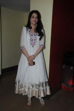 Priyanka Mehta at Zindagi Tere Naam premiere in PVR on 15th March 2012 (38).JPG