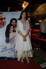 Priyanka Mehta at Zindagi Tere Naam premiere in PVR on 15th March 2012 (8).JPG