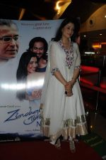 Priyanka Mehta at Zindagi Tere Naam premiere in PVR on 15th March 2012 (9).JPG