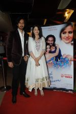 Priyanka Mehta, Aseem Ali Khan at Zindagi Tere Naam premiere in PVR on 15th March 2012 (7).JPG