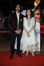Priyanka Mehta, Aseem Ali Khan at Zindagi Tere Naam premiere in PVR on 15th March 2012 (8).JPG