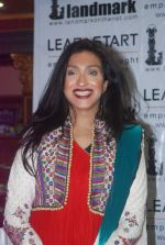 Rituparna Sengupta at Faceless book launch in Landmark, Mumbai on 15th March 2012 (4).JPG