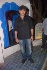 Mohit Chauhan at Bosco Ceasar bash in Andheri, Mumbai on 16th March 2012 (74).JPG
