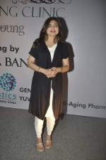 Alka Yagnik at anti aeging clinic launch by Sunita Banerjee in J W MArriott, Mumbai on 17th March 2012 (32).JPG