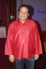 Anup Jalota at Essence of Kashmir fashion showcase in Sea Princess, Mumbai on 17th March 2012 (26).JPG