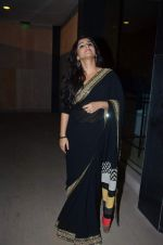 Vidya Balan at Kahaani success bash in Novotel, Mumbai on 17th March 2012-1 (75).JPG