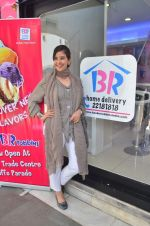 Manisha Koirala at Cuffe Parade Baskin Robbins ice cream outlet launch in WTC, Cuffe Parade on 19th March 2012 (26).JPG