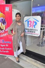 Manisha Koirala at Cuffe Parade Baskin Robbins ice cream outlet launch in WTC, Cuffe Parade on 19th March 2012 (27).JPG