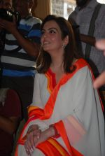 Nita Ambani at Reliance Dhristi- India_s first registered braille newspaper in Hindi in Dadar, Mumbai on 19th March 2012 (4).JPG