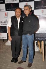 Asif Bhamla at Asif Bhamla_s I love India event in Mumbai on 21st March 2012 (10).jpg