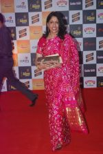 Kavika Krishnamurthy at Mirchi Music Awards 2012 in Mumbai on 21st March 2012 (14).JPG