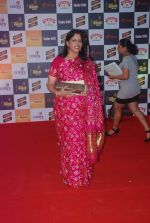 Kavika Krishnamurthy at Mirchi Music Awards 2012 in Mumbai on 21st March 2012 (15).JPG