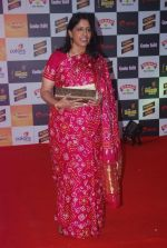 Kavika Krishnamurthy at Mirchi Music Awards 2012 in Mumbai on 21st March 2012 (16).JPG