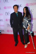 Aarti and Kailash Surendranath at DVF-Vogue dinner in Mumbai on 22nd March 2012 (337).JPG