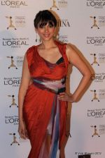 Aditi Rao Hydari at Loreal Femina Women Awards in Mumbai on 22nd March 2012 (158).JPG