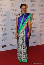 Dipannita Sharma at Loreal Femina Women Awards in Mumbai on 22nd March 2012 (197).JPG