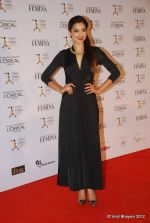 Gauhar Khan at Loreal Femina Women Awards in Mumbai on 22nd March 2012 (32).JPG