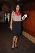 Madhoo Shah at Agent Vinod Screening in INOX, Mumbai on 22nd March 2012 (24).JPG