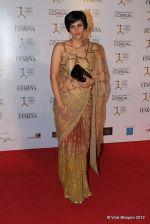 Mandira Bedi at Loreal Femina Women Awards in Mumbai on 22nd March 2012 (216).JPG