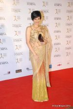 Mandira Bedi at Loreal Femina Women Awards in Mumbai on 22nd March 2012 (96).JPG