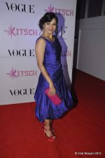 Maria Goretti at DVF-Vogue dinner in Mumbai on 22nd March 2012 (139).JPG