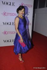 Maria Goretti at DVF-Vogue dinner in Mumbai on 22nd March 2012 (140).JPG