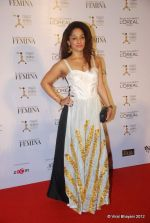 Masaba at Loreal Femina Women Awards in Mumbai on 22nd March 2012 (3).JPG