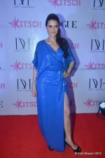 Neha Dhupia at DVF-Vogue dinner in Mumbai on 22nd March 2012 (208).JPG