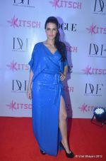 Neha Dhupia at DVF-Vogue dinner in Mumbai on 22nd March 2012 (215).JPG