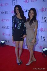 Shama Sikander at DVF-Vogue dinner in Mumbai on 22nd March 2012 (249).JPG