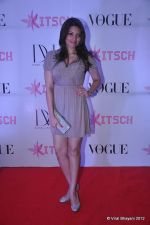 Shama Sikander at DVF-Vogue dinner in Mumbai on 22nd March 2012 (294).JPG
