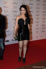 Sheetal Mafatlal at Loreal Femina Women Awards in Mumbai on 22nd March 2012 (175).JPG