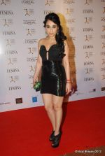 Sheetal Mafatlal at Loreal Femina Women Awards in Mumbai on 22nd March 2012 (50).JPG
