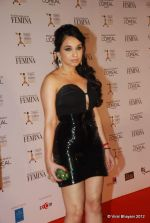 Sheetal Mafatlal at Loreal Femina Women Awards in Mumbai on 22nd March 2012 (53).JPG