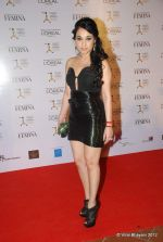 Sheetal Mafatlal at Loreal Femina Women Awards in Mumbai on 22nd March 2012 (55).JPG
