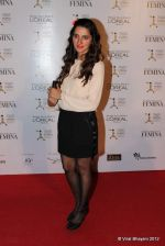 Shruti Seth at Loreal Femina Women Awards in Mumbai on 22nd March 2012 (209).JPG