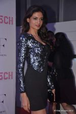 Simran Kaur Mundi at DVF-Vogue dinner in Mumbai on 22nd March 2012 (249).JPG