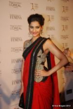 Sonam Kapoor at Loreal Femina Women Awards in Mumbai on 22nd March 2012 (83).JPG