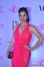 Sophie Chaudhary at DVF-Vogue dinner in Mumbai on 22nd March 2012 (182).JPG